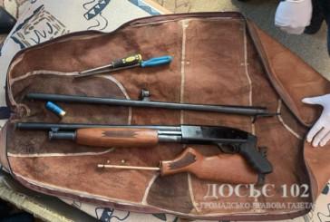 Правоохоронці Тернопільщини встановили особу хулігана, який упродовж кількох ночей обстрілював будинок жителя району