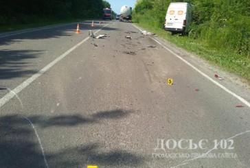Поліцейські Тернопільщини встановлюють обставини зіткнення мікроавтобуса та бензовоза
