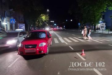 Поліцейські Тернополя встановлюють обставини автопригоди, в якій постраждав пішохід