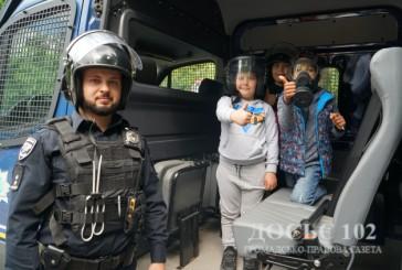 Змагання, розваги та подарунки: поліція Тернопільщини долучилася до відзначення Міжнародного дня захисту дітей