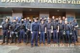 Тактико-спеціальні навчання провели для співробітників судової охорони та працівників поліції