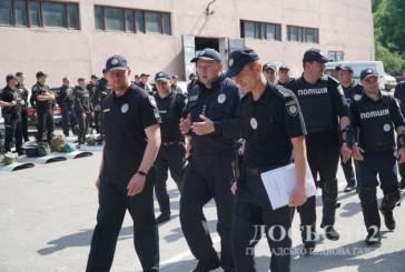 Поліцейські Тернопільщини провели спеціальні навчання