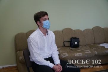 У поліції Тернопільщини завершився  конкурсний  відбір на посади  дізнавачів та слідчих