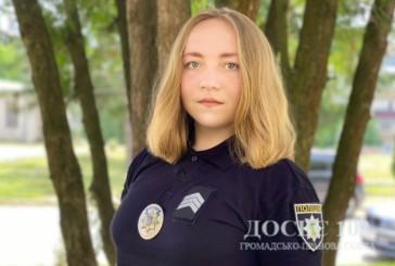 Сержант поліції з Гусятина Юлія Луцишин врятувала чоловіка, що травмувався під час стрибків у воду