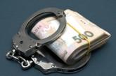 Хмельничанину загрожує до чотирьох років позбавлення волі за пропозицію неправомірної вигоди поліцейському