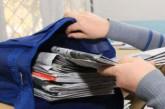 Правоохоронці Тернопільщини викрили поштарку, яка привласнювала чужі гроші