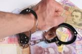 Кременецькі поліцейські розслідують шахрайство, пов'язане з оформленням онлайн кредиту на жителя району