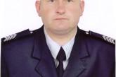 Обірвалося життя поліцейського Володимира Мойсака