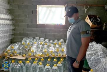 СБУ викрила масштабне виробництво контрафактного алкоголю: вилучено напоїв на більш ніж півмільйона гривень