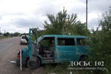 Поліцейські Тернопільщини встановлюють причини трьох автопригод