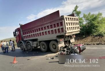 Причини чотирьох автопригод з потерпілими на Тернопільщині встановлюють правоохоронці