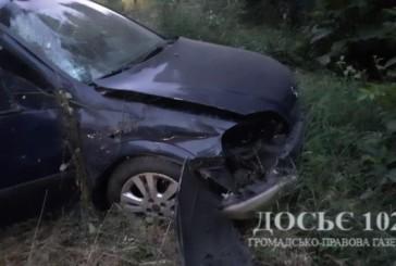 Причини трьох автопригод, які трапилися минулої суботи на дорогах Тернопільщини, встановлюють слідчі