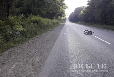 На Тернопільщині під колесами вантажівки загинув чоловік