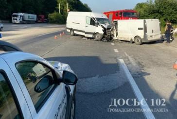 Слідчі Тернопільщини встановлюють причини автопригод, в яких  троє людей загинули, а дев'ятеро з травмами потрапили до лікарні