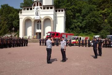 Тернопільські поліцейські не допустили порушень громадського порядку під час Всеукраїнської прощі у Зарваниці