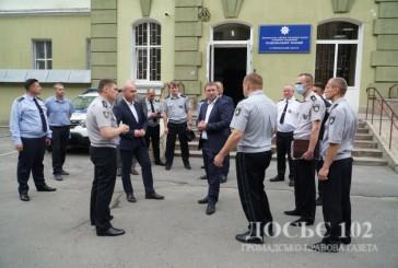 На Тернопільщині стартував пілотний проєкт підсистеми Національної поліції України «Custody Records»