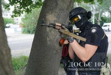 Спецоперацію зі знешкодження озброєних нападників провели тернопільські поліцейські