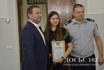 Правоохоронці Тернопільщини отримали відзнаки до Дня Нацполіції