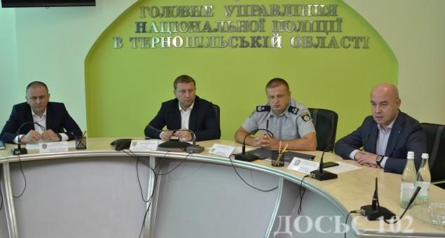 Поліція Тернопільщини підсумувала результати оперативно-службової діяльності за півріччя