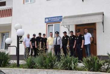 На Тернопільщині запрацювали ще дві поліцейські станції