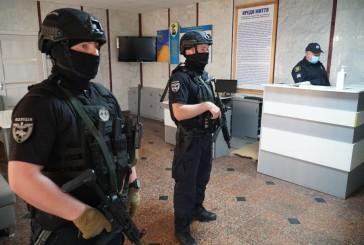 У Тернополі розпочалися спеціальні навчання поліцейських