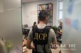 """Оперативники Управління стратегічних розслідувань Тернопільщини викрили злочинну групу, яка виготовляла """"липові"""" документи"""