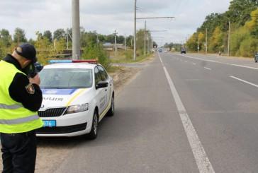 «Безпечна автомобільна дорога»: за тиждень тернопільські поліцейські задокументували майже тисячу порушень правил дорожнього руху