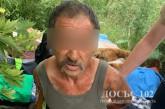 Правоохоронці Тернопільщини розшукали чоловіка, причетного до смерті знайомого