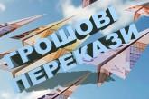 Лановецькі поліцейські викрили начальницю пересувного відділення поштового зв`язку у привласненні чужого грошового переказу