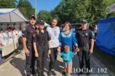 Поліцейські Тернопільщини забезпечили правопорядок на фестивалі лемківської культури «Дзвони Лемківщини»