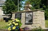 """Герої не вмирають: на Тернопільщині вшанували пам'ять загиблого бійця батальйону """"Азов"""" Андрія Дрьоміна"""