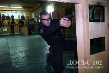Поліцейські Тернопільщини виборювали першість у стрільбі