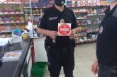 З початку року тернопільські поліцейські склали майже дві сотні адмінпротоколів за продаж алкогольних та тютюнових виробів неповнолітнім