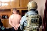 Служба безпеки України затримала кримінального авторитета, який перебував в міжнародному розшуку