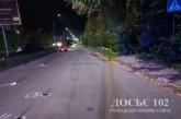 Поліцейські просять відгукнутися очевидців ДТП, яка трапилася у Тернополі
