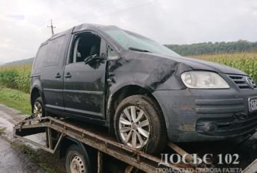 Внаслідок перекидання автівки травм зазнали дві пасажирки
