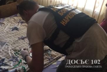 Правоохоронці викрили мешканця Тернопільського району, який вирощував коноплю