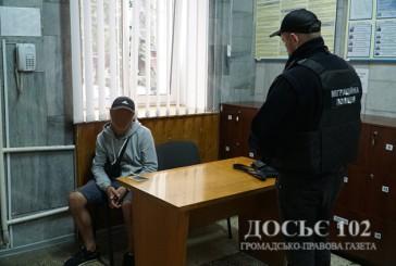 На Тернопільщині поліцейські виявили шістьох порушників міграційного законодавства