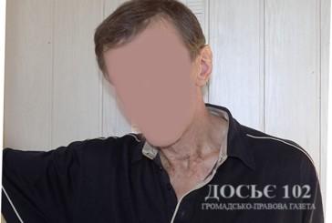 Зловмисника, причетного до низки крадіжок, затримали поліцейські