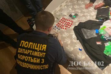 Оперативники управління боротьби з наркозлочинністю в Тернопільській області задокументували закладчиків