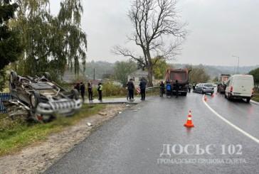 На Тернопільщині у ДТП потрапили три автівки